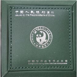 2013 China S10Y 1oz Silver with Box