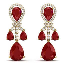 38.29 CTW Royalty Designer Ruby & VS Diamond Earrings 18K Yellow Gold - REF-454T5X - 38609