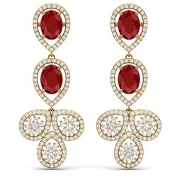 9.75 CTW Royalty Designer Ruby & VS Diamond Earrings 18K Yellow Gold - REF-309Y3N - 39083
