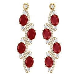 16.12 CTW Royalty Designer Ruby & VS Diamond Earrings 18K Yellow Gold - REF-290Y9N - 38981