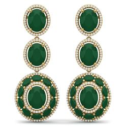 32.84 CTW Royalty Emerald & VS Diamond Earrings 18K Yellow Gold - REF-490K9R - 39257