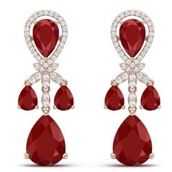 38.29 CTW Royalty Designer Ruby & VS Diamond Earrings 18K Rose Gold - REF-454W5H - 38608