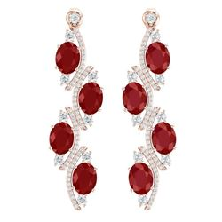 16.12 CTW Royalty Designer Ruby & VS Diamond Earrings 18K Rose Gold - REF-290R9K - 38980