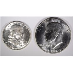 LOT: 1971-S IKE GEM BU, 1955 FRANKLIN 50c GEM BU
