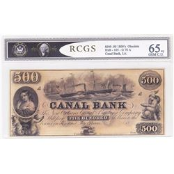 Obsolete $500 Canal UNC
