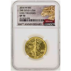 2016-W Walking Liberty Half Dollar Commemorative Gold Coin NGC SP70