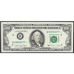 1990 $100 Federal Reserve STAR Note