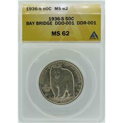 1936-S San Francisco - Oakland Bay Bridge Commemorative Half Dollar Coin ANACS M