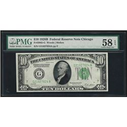 1928B $10 Federal Reserve Note Chicago PMG Choice About Uncirculated 58EPQ