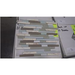 "12"" X 12"" GLASS MOSAIC DM-005, 66 PCS"