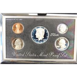 1992 US SILVER PREMIER PROOF SET (WITH BOX)