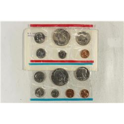 1974 US MINT SET (UNC) P/D/S (WITH ENVELOPE)