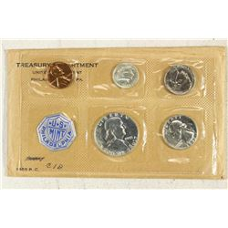 1955 US SILVER PROOF SET (WITH ENVELOPE)