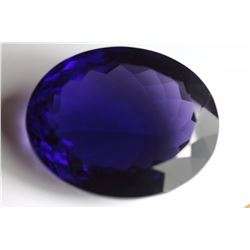 Natural Color Changing Amethyst 305 carats - VVS