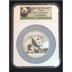 2016 China Panda 150g NGC PF69 Ultra Cameo