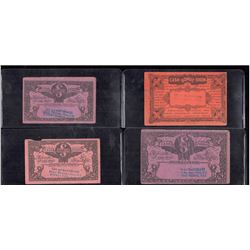 Lot of 4 - 1935 Store Scrip