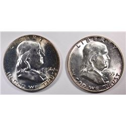 1955 & 56 FRANKLIN HALF DOLLARS, GEM BU