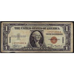 1935A $1 Silver Certificate WWII Emergency Hawaii STAR Note