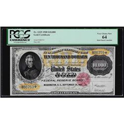1900 $10,000 Gold Certificate Note Fr. 1225 PCGS Very Choice New 64 Hole Punch C
