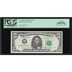 1985 $5 Federal Reserve Note Mismatched Serial Number ERROR PCGS Gem New 65PPQ