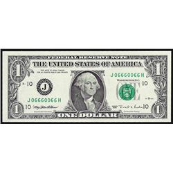 1995 $1 Federal Reserve Note Repeater Serial Number
