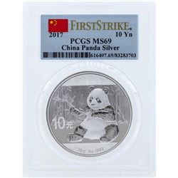 2017 China 10 Yuan Silver Panda Coin PCGS MS69