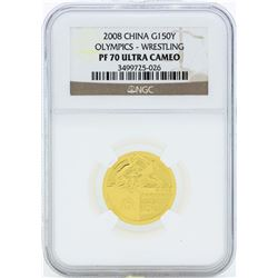 2008 China 150 Yuan Olympics Wrestling Gold Coin NGC PF70 Ultra Cameo