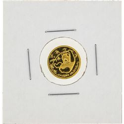 1985 1/20 oz China Panda Gold Coin