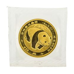 1983 1/10 oz. China Gold Panda - Sealed