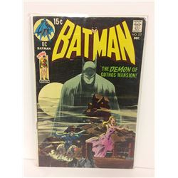 Batman (1940) #227 DC