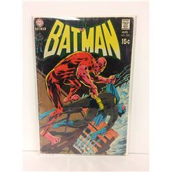Batman #224 DC Comics 1970
