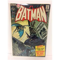 Batman #225 (DC Sept 1970) Neal Adams BRONZE AGE