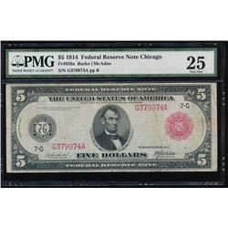 1914 $5 Chicago Red Seal Federal Reserve Note PMG 25