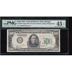 1934 $500 Chicago Federal Reserve Note PMG 45EPQ
