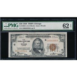 1929 $50 Chicago Federal Reserve Bank Note PCGS 62EPQ