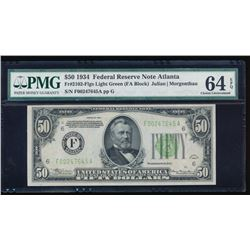 1934 $50 Atlanta Federal Reserve Note PMG 64EPQ