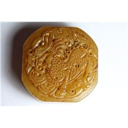 Chinese Old Jade Hand Carved Unicorn seal