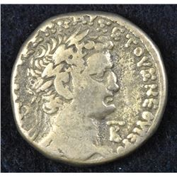 Syria, Antioch. Vespasian, with Titus as Caesar. 69-79 AD. AR Tetradrachm