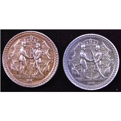 Canadian Medallions - Lot of 2