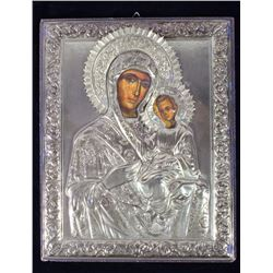 Early Ornate Brass Russian Icon Painting