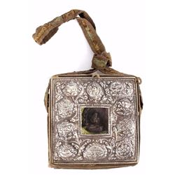 "Early Tibetan ""Gau"" or Prayer Box"