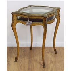 French Louis XV Gilded Wood Vitrine/Side Table