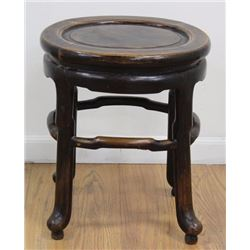 Oval Chinese Taboret Table
