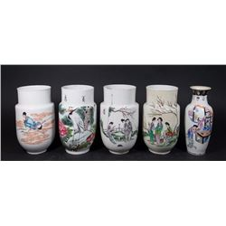 5 Chinese White Ground Figural Vases w/ Characters