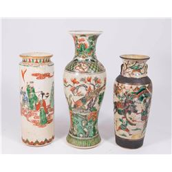 3 Chinese Crackle Glazed Vases