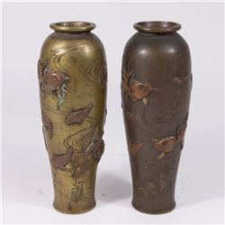 Pair Japanese Mixed Metal Bronze Vases