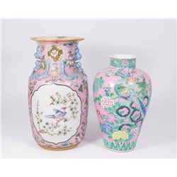 2 Chinese Pink Ground Porcelain Vases