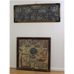 2 Antique Chinese Embroidered Silk Panels
