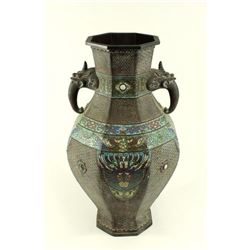 Jeweled Cloisonné Vase with Dragon Handles