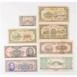 8 Pieces of Currency